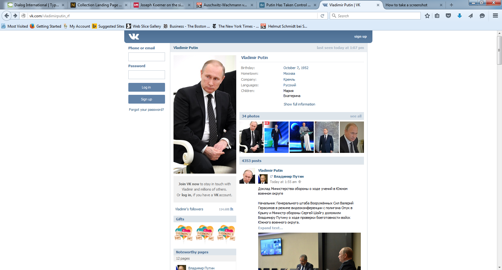5 cool life hacking VKontakte, which you have not heard